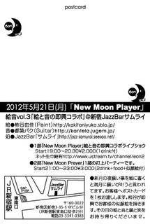 521DM_b.jpg