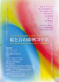 B5eon0226_outai.jpg