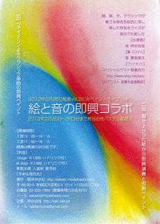 B5eon0226ai.jpg