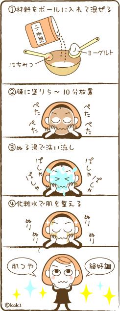 cosme_nyu_p.jpg