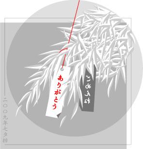 ill_05.jpg